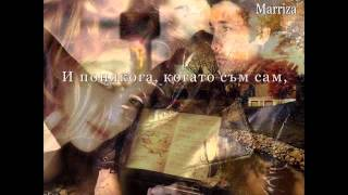 Камен Илиев - Има Те