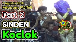 Video PERCIL Cs - PART 2 - 7 AGUSTUS 2018 - Ki Fajar - Wayang Kreasi Baru - Klesem Kebonagung Pacitan MP3, 3GP, MP4, WEBM, AVI, FLV Januari 2019