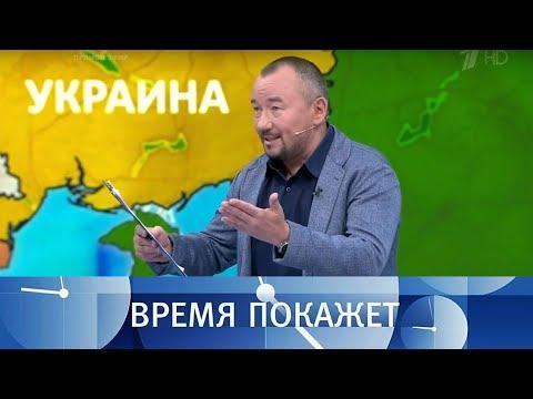 Газовый интерес. Время покажет. Выпуск от 18.06.2018 - DomaVideo.Ru