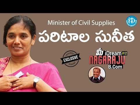 Video AP Minister Paritala Sunitha Exclusive Interview || Talking Politics With iDream #39 download in MP3, 3GP, MP4, WEBM, AVI, FLV January 2017