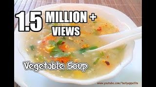 Vegetable Soup Recipe ~ absolutely delicious with power packed veggies. View in website: http://www.tastyappetite.net Stay Updated: https://www.