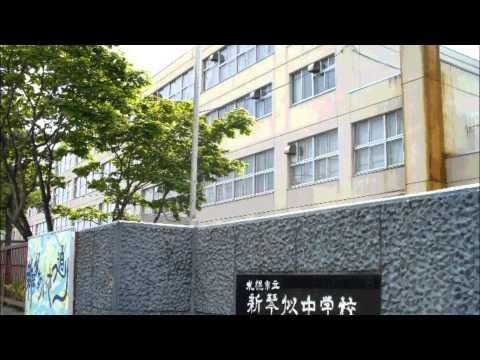 札幌市立新琴似中学校校歌