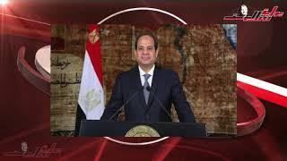 نشرة 24 ... الرئيس ينتصر لأصحاب المعاشات ويوجه بإصلاح منظومة الأجور