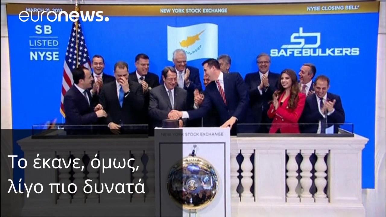 O Ν. Αναστασιάδης «τα έσπασε» στη Wall Street!