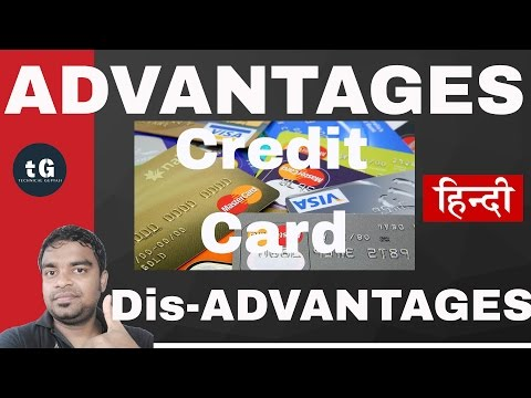 Advantages of Credit Card  | DisAdvantages of Credit Card | Technical Guptaji