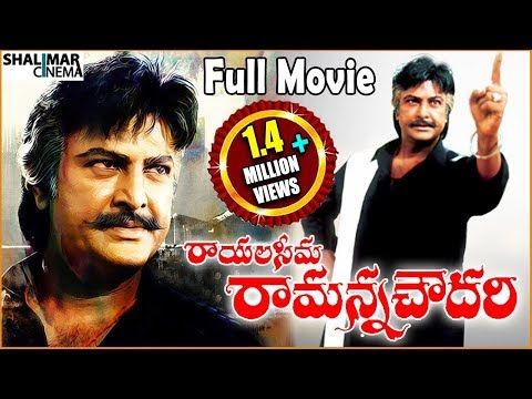 Rayalaseema Ramanna Chowdary full telugu movie