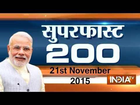 India TV News: Superfast 200 | November 21, 2015| 7:30 PART 3