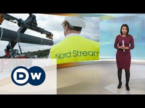 Трамп бросает вызов России и увеличивает ядерный арсенал США - DW Новости (24.02.2017) - DomaVideo.Ru