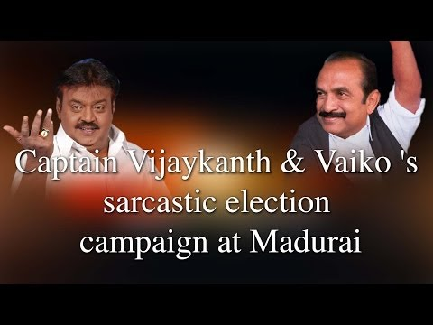 Captain Vijaykanth & Vaiko 's sarcastic election campaign at Madurai - must watch
