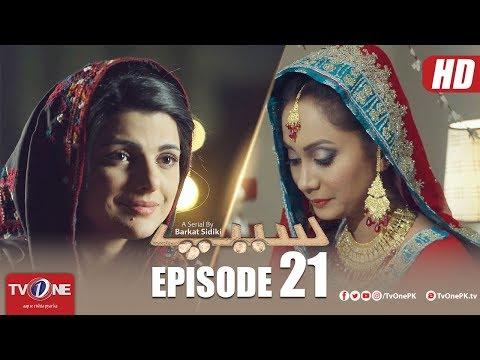 Seep | Episode 21 | TV One Drama | 27 July 2018