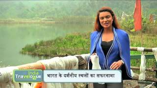 Baiguney India  city images : India Travelogue Episode 29: Experience the sights and delights of Baiguney with India Travelogue