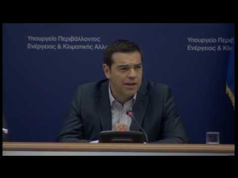 Συνέντευξη Τύπου από το Υπουργείο Περιβάλλοντος και Ενέργειας
