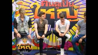 Lawson On Channel V Thailand Interview Part 1