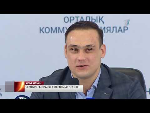 Парламентарии обсудили финансирование спорта в Казахстане онлайн видео
