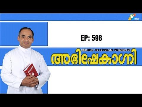 Abhishekagni I Episode 598