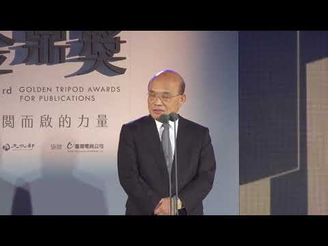 Video link:Premier Su Tseng-chang delivers address at 43rd Golden Tripod Awards for Publications (Open New Window)