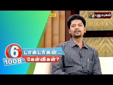 6-Doctorgal-1008-Kelvigal-15-04-2016-Puthuyugam-TV