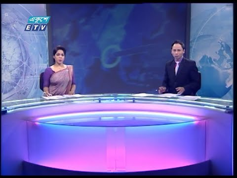 11 PM news || রাত ১১টার সংবাদ || 15 February 2020 || ETV News