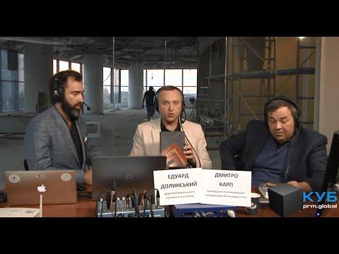"""""""12 друзей Залмаева"""": Эдуард Долинский и Дмитрий Карп – Есть ли антисемитизм в Украине?"""