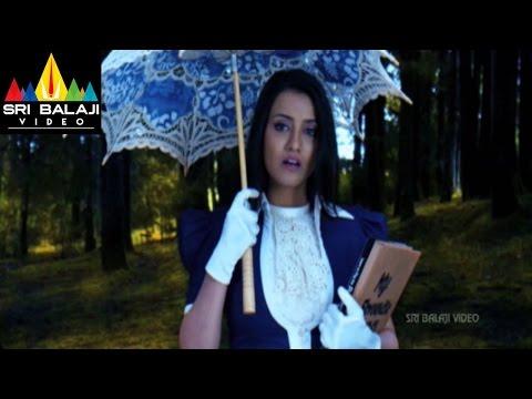 Aatma Movie Chakraborty and Meera Scene || Mahaakshay Chakraborty, Twinkle Bajpai