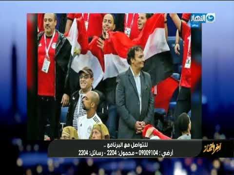 حمدي الوزير: صورتي في كأس العالم مفبركة