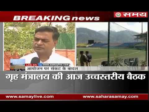 RK Singh on skepticism about India-Pak match in Dharmshala