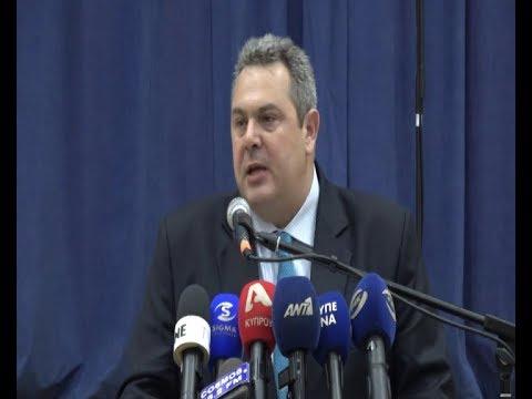 Στην Κύπρο ο υπουργός Εθνικής Αμυνας Πάνος Καμμένος
