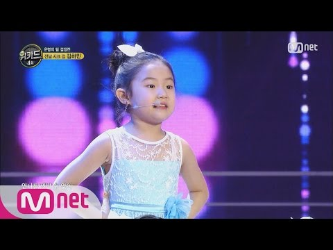 [WE KID] With Little Elsa Hamin 'Do You Wanna Build A Snowman?' EP.04 20160310