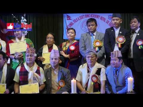 (राष्ट्रीय लोक तथा दोहोरी गीत प्रतिष्ठान, युके द्वारा नेपाली कलाकारको भब्य...10 min.)