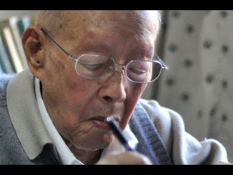 Who was Zhou Youguang Goo gle celebrates linguist who developed Chinese phonetic translation