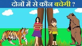 5 Majedar & Jasoosi Paheliyan   Dono me se Kaun Bachegi? Queddle