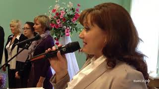 Красивая свадьба Сергея и Лилии