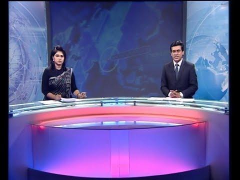 07 PM News || সন্ধ্যা ৭টার সংবাদ || 14 December 2019 || ETV News