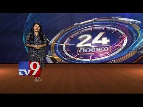 24 Hours 24 News - 19-09-2017 - TV9