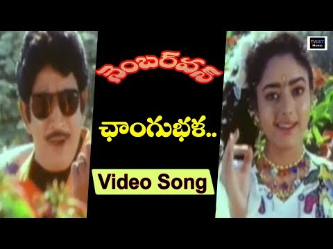 Video Number One Movie Songs |   Changu Bala Song | Krishna |   Soundarya |  TVNXT Music download in MP3, 3GP, MP4, WEBM, AVI, FLV January 2017