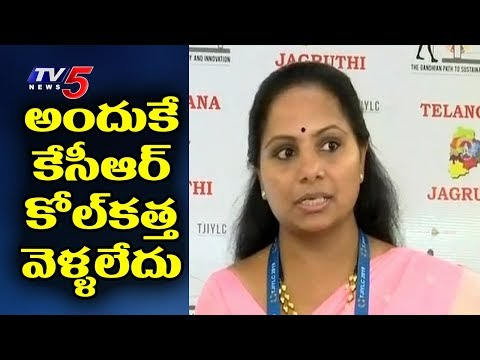 MP Kavitha Gives Clarity on CM KCR's Absence for Mamata's Anti BJP Rally
