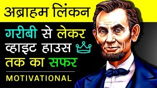 Nonton Abraham Lincoln Biography In Hindi | History | About US 16th President | Motivational Film Subtitle Indonesia Streaming Movie Download