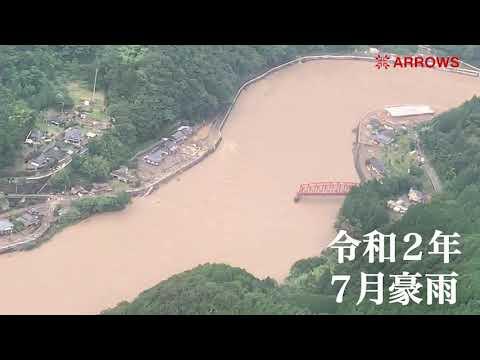 令和2年7月豪雨・洪水被災者支援 (2020年7月~)