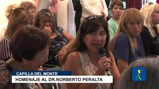 VIDEO CON ENTREVISTAS AL FINALIZAR LA ENTREGA DE PREMIOS: RECORDEMOS LA ENTREGA DE PREMIOS DEL FESTIVAL INFANTIL DE FOLKLORE