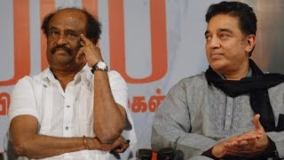 Rajini and Kamal Laud Jayalalitha for Sivaji Ganesan Monument Kollywood News 27/08/2015 Tamil Cinema Online