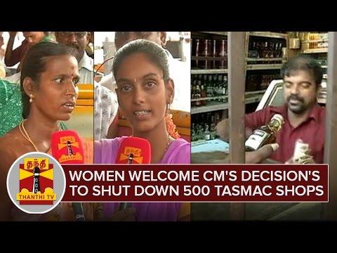 Women-welcome-Jayalalithaas-decision-on-shutting-down-500-TASMAC-Shops-Thanthi-TV