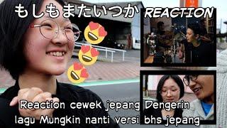 Video Respon Cewek Jepang Dengerin Lagu Moshi Mo Mata Itsuka もしもまたいつか ARIEL NOAH Dia BAPER MP3, 3GP, MP4, WEBM, AVI, FLV Juli 2019