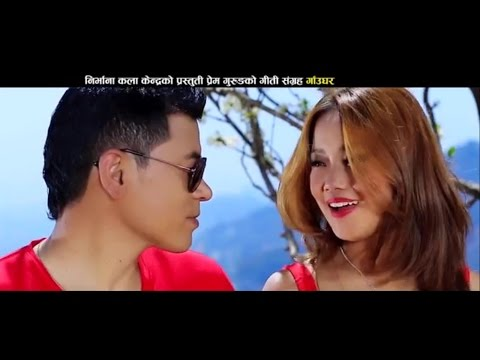 Latest Full Video Lali Jovan by Tika Pun & Prem Gurung HD