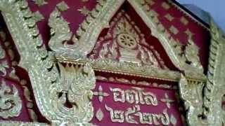 タイの寺院ワットブーラパーラーム