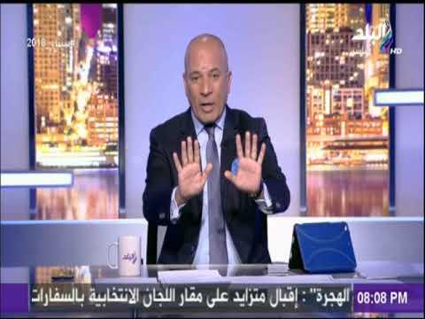 العرب اليوم - شاهد: تعليق أحمد موسى على هزيمة الزمالك