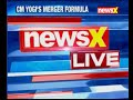 Yogi govt mulling over forming Uttar Pradesh Muslim Waqf Board - Video