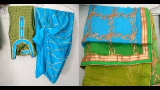 Same video in Hindi - http://y2u.be/9-vtJLOT3M8Same video in English - Coming Soon My Website - http://stitchnnstyle.com/puEnglish Channel - https://www.youtube.com/c/stitchnnstyleenglishHindi Channel - https://www.youtube.com/c/stitchnnstylehindi