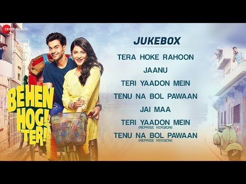 Behen Hogi Teri - Full Movie Audio Jukebox | Rajku