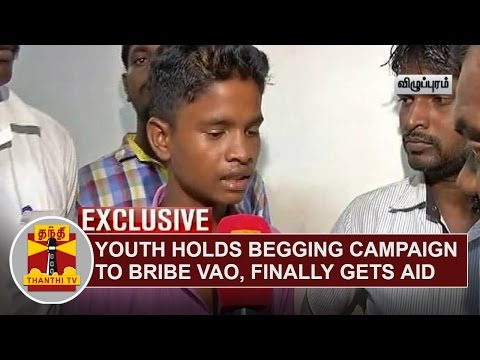 Exclusive--Youth-holds-begging-campaign-to-bribe-VAO-Finally-gets-AID-from-RDO-Thanthi-TV