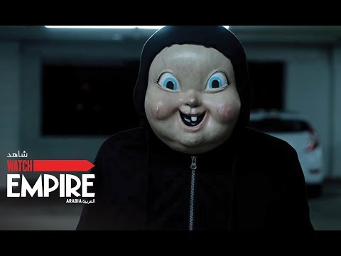 Happy Death Day Trailer - تريلر مترجم بالعربية
